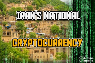 Iran is working on a cryptocurrency supported by the government