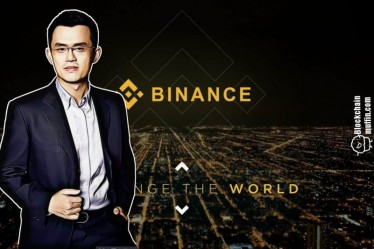 Binance Exchange  | Beginner's Guide